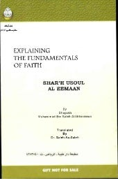EXPLAINING THE FUNDAMENTALS OF FAITH