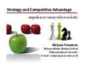 Strategy and Competitive Advantage ...