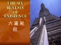6 Realms Of Existence ( English & Chinese )