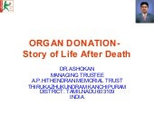 A.P.H.M.T. English Version Of Organ...