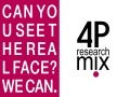 About 4P research mix 2012