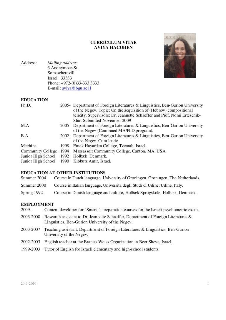 resume c language