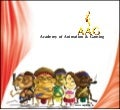 Academy of animation and gaming New Delhi - Brochure