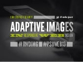 [psuweb] Adaptive Images in Responsive Web Design