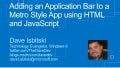 Adding an application bar to metro style app using html and java script