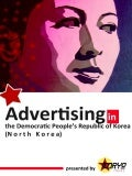Advertising in the DPRK (North Korea)