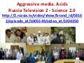REAVIZ Aggressive media Acids: A. Govorchenko - K. German. Episode 9 - Gold dissolution