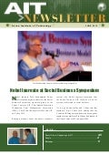 Ait.newsletter.june.2012