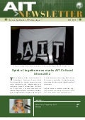 Ait.newsletter.may.2012