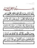Al Baqarah Ayah 21-25 Notes