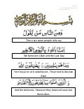 Al Baqarah Ayah 8-16 Notes