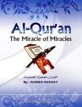 Al-Qur'an - The Miracle of Miracles...