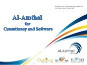 Al Amthal Group