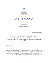 Al ramz telecoms communications rep...