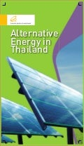 Alternative Energy Industry