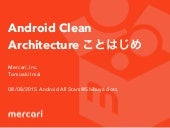 Android cleanarchitecture