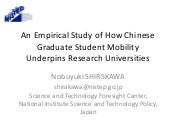 An empirical study of how chinese g...