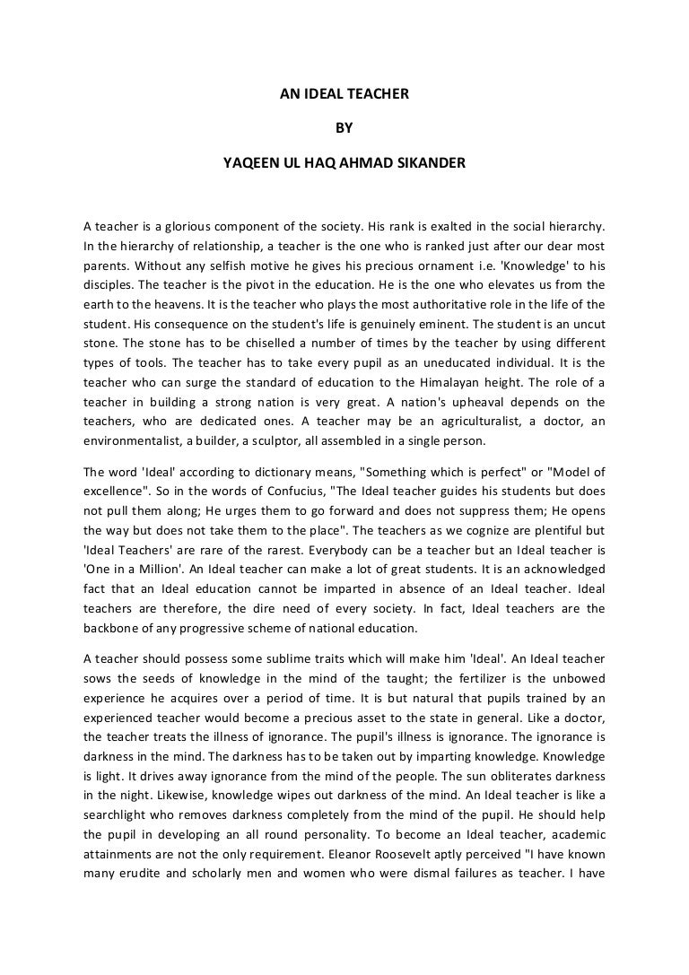 qualities of a good teacher essay good teacher essay qualities of an ideal teacher