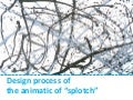 animatic design process