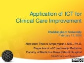 Application of ICT for Clinical Care Improvement (February 13, 2016)