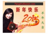 Predictions 2015 by Master Lynn Yap, Fengshui Queen SG