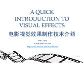 A quick introduction to visual effects 电影视觉效果制作技术介绍