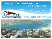 Arzuoglu projects rus new prıce free