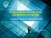 A Special Report On Entrepreneurship