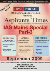 Aspirants Times Magazine Vol6 [Www....