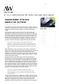 Automotive World Online - Consumerisation of the Auto Industry, Fact, not Fiction