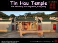 Tin Hau Temple, Joss House Bay, Hong Kong - 大廟灣 天后廟