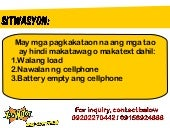 Barangay phone brief
