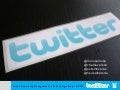 Introduction to twitter 2011