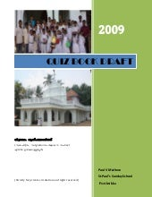 Bible and Church Quiz Malayalam (Ja...