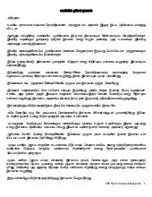 Bible nabigal-nayagam