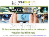 Seminario sobre Referencia Virtual