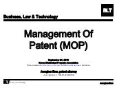 [BLT] Management of Patent - How to...