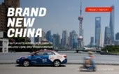 Brand New China - Driving from China to Holland using only Chinese brands!
