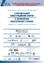 II Ukrainian Investment Forum: Agenda
