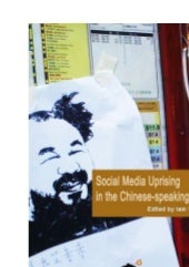 Social Media Uprising (Preview)