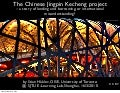 The Chinese Jingpin Kecheng project - a story of lending and borrowing, or international misunderstanding?
