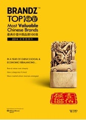 BrandZ Top 100 Most Valuable Chines...