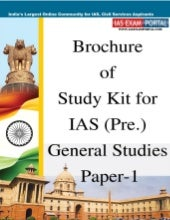 Brochure of-study-kit-for-gs-paper-...