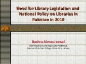 Need for library legislation in Pak...