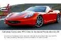 Callaway Cars uses PTC Creo to Increase Production by 3X