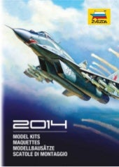 Catalogue zvezda models_2014