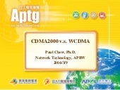 Cdma2000 vs wcdma