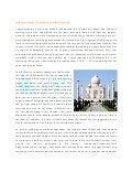 Celebrate India – Taj Mahotsav with Yatra.com
