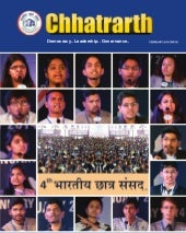 Chhatrarth (Feb2014)