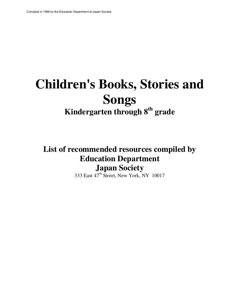 Explain the transition from oral tradition to written children's literature.?